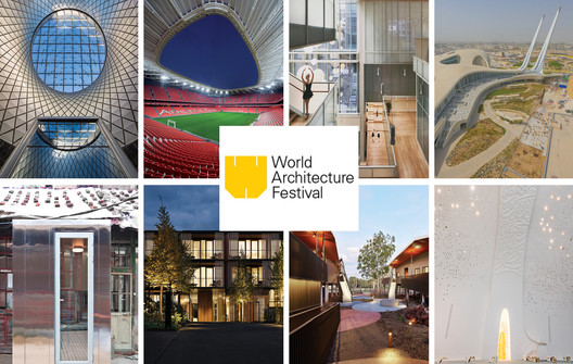 World Architecture Festival, the world's largest international architectural event, has today announced the second of two sets of category winners for 2015.