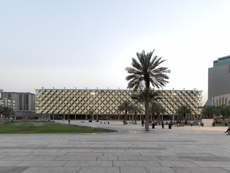 King Fahad National Library, Riyadh, Saudi Arabia, Gerber Architekten International. Image Courtesy of The Aga Khan Award for Architecture
