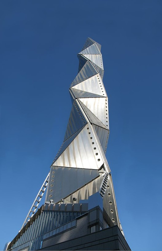 Mito Art Tower. Image © <a href='https://commons.wikimedia.org/wiki/File:Mito_Art_Tower.JPG'>Wikimedia user Korall</a> licensed under <a href='https://creativecommons.org/licenses/by-sa/3.0/'>CC BY-SA 3.0</a>