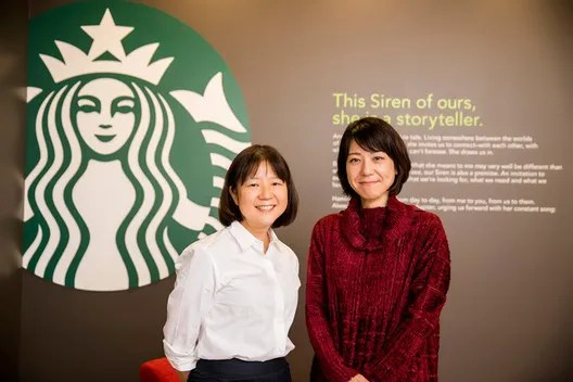 Eri Takao (left) and her manager, Mayu Takashima, from Starbucks Japan's shop-design planning team. Image Courtesy of Starbucks Japan