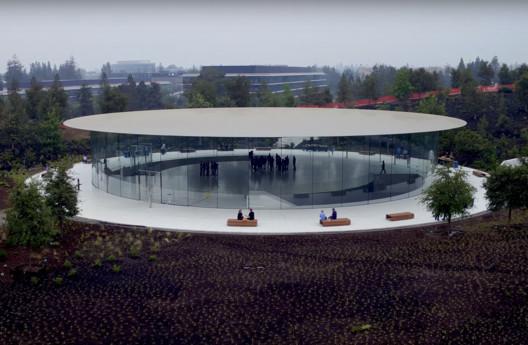 Steve Jobs Theater. Image © Duncan Sinfield