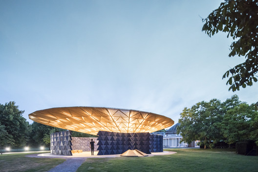 The Serpentine Pavilion. Image © Laurian Ghinitoiu
