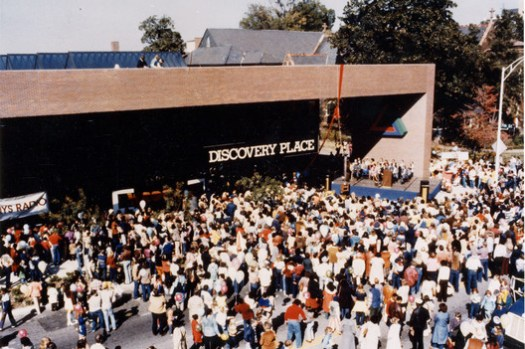 Discovery Place Science Center, Grand Opening Day 1981. Image Courtesy of Discovery Place