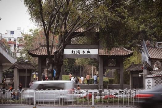 UABB2017_Nantou Old Town City Gate. Image Courtesy of UABB2017