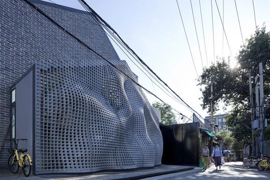 MaoHaus Exterior. Image © Xia Zhi