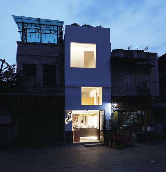 Night view. Image Courtesy of Studio YUDA