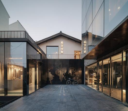 4_%E5%89%8D%E5%8E%85%E5%A4%A7%E5%A0%82%E5%92%8C%E5%92%96%E5%95%A1%E5%8E%85%E9%81%A5%E7%9B%B8%E5%91%BC%E5%BA%94 Yu Hotel / Shanghai Benzhe Architecture Design Architecture