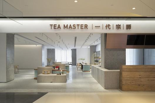 teamaster_01 TEA MASTER / kooo architects Architecture