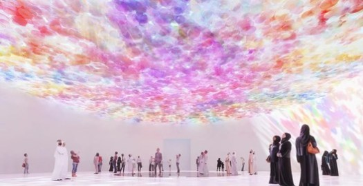 Living Watercolor UK Pavilion. Image Courtesy of Minmud