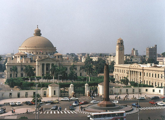 Cairo University. Image