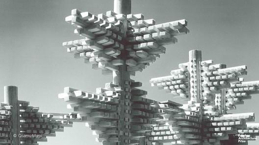 © The Pritzker Architecture Prize