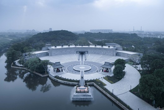 The Jiyu Square After Renovation (Overlooking from the Hall of Fruition). Image © Qiang Zhao