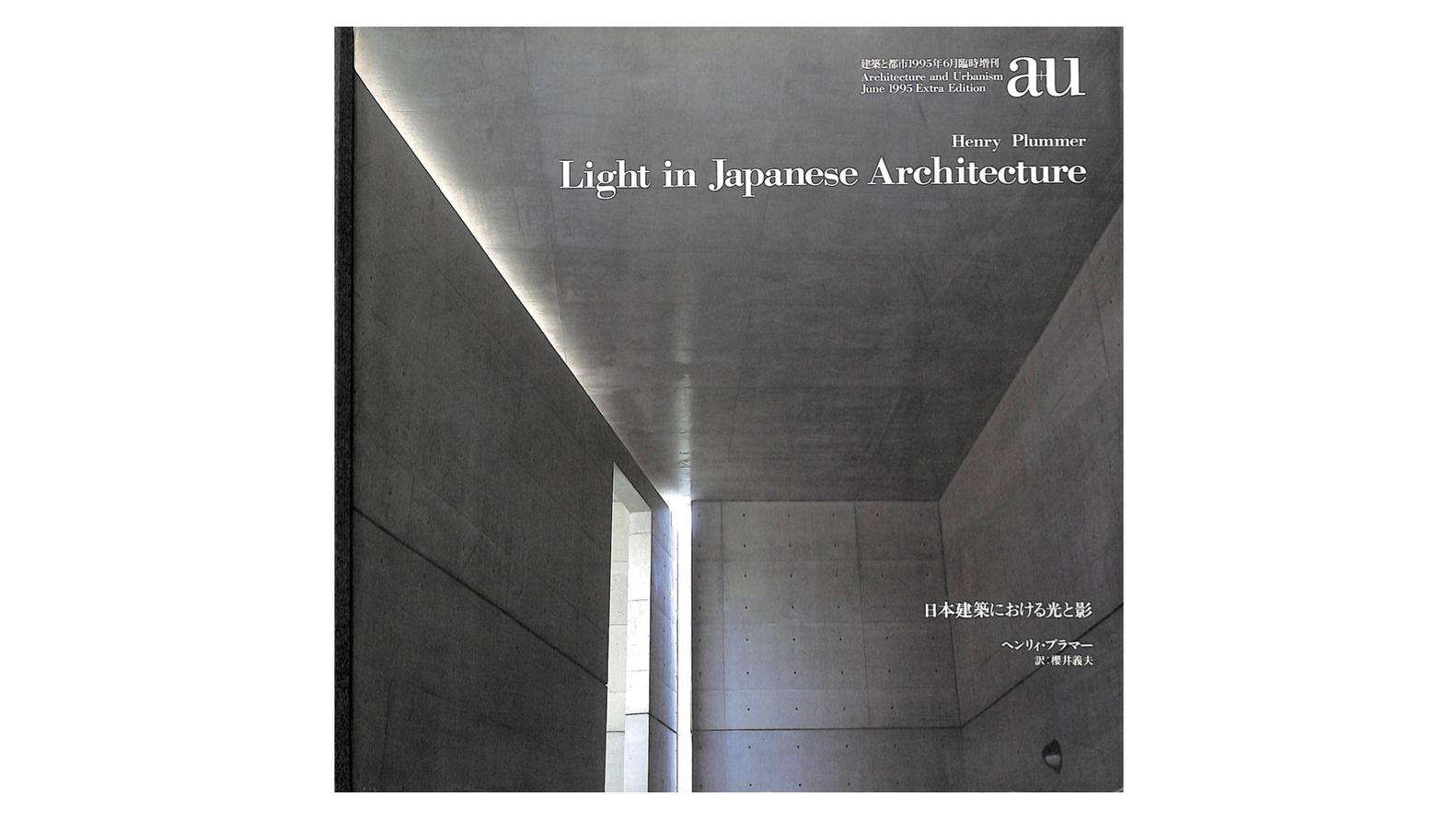 lighting design books