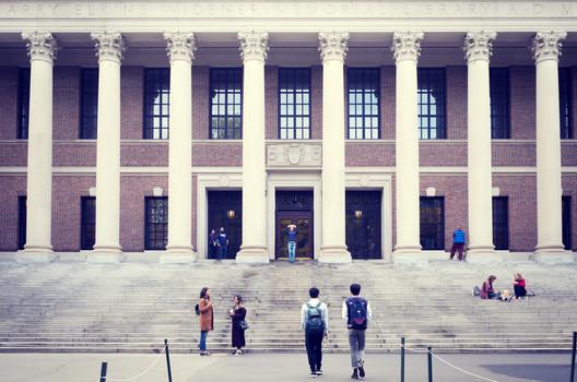 Harvard University in Cambridge, Massachusetts, USA. Image via Shutterstock/ By Marcio Jose Bastos Silva