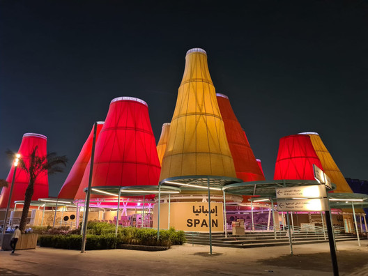 El Pabellón de España en Expo Dubái 2020. Image Cortesía de MAHALA