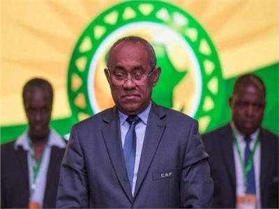 رئيس الاتحاد الافريقي لكرة القدم يقيل نائبه وسط حملة تطهير | بوابة أخبار اليوم الإلكترونية