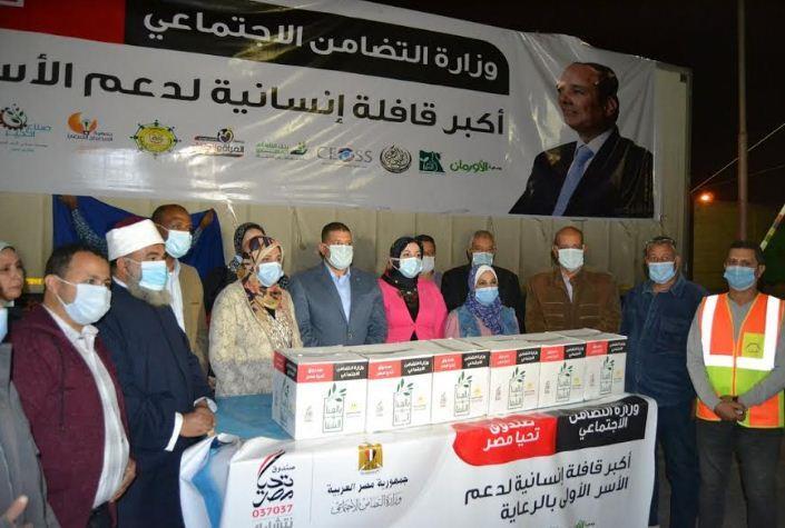 وصول أكبر قافلة مواد غذائية للسويس من صندوق «تحيا مصر» | من المصدر