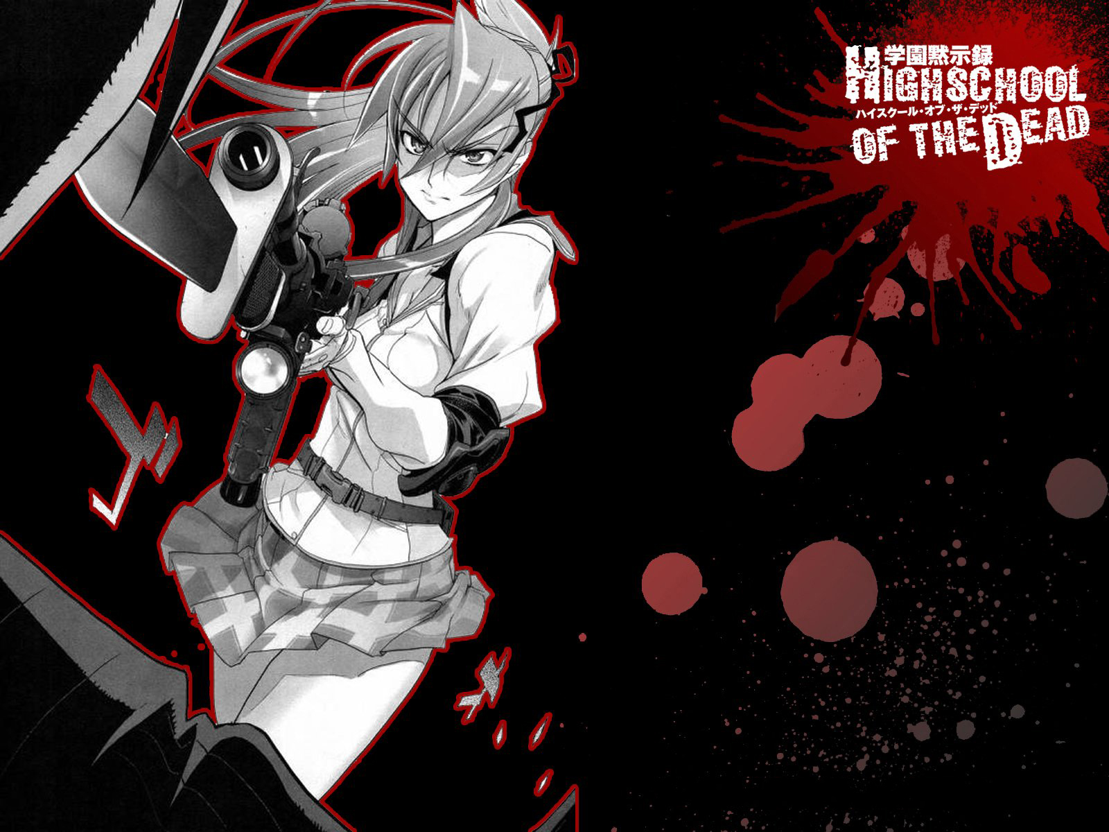 Who doesn't know the highschool of the dead anime cartoon movie ? Rei Miyamoto Wallpaper and Background Image   1600x1200 ...