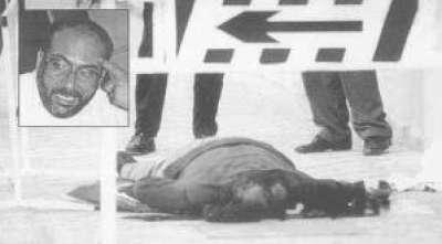 فضيحة رئيس الموساد قاتل الشهيد فتحي الشقاقي في صفقة الغاز المصري