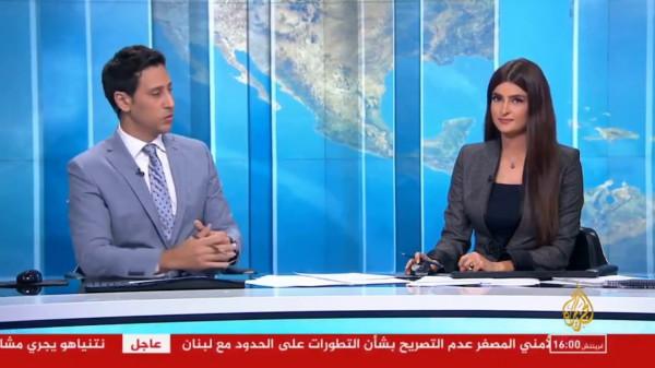 اقرأ المزيد من المواضيع على موقع sputnik عربي. شاهد: هاجمها البعض..أول ظهور للإعلامية علا الفارس في قناة