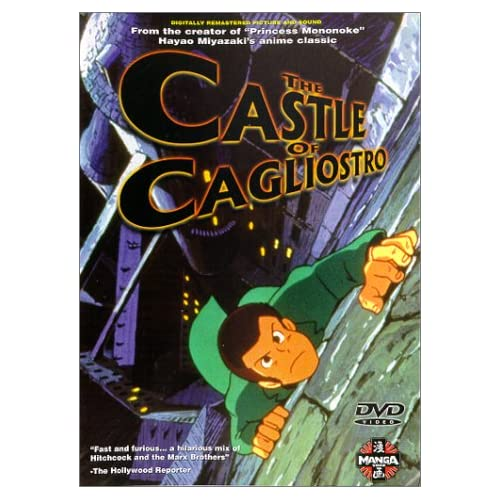Castle of Cagliostro Box Art