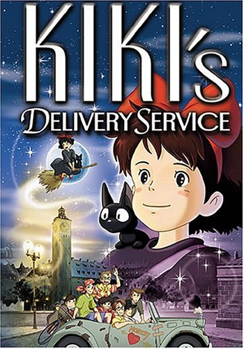 Kiki's Delivery Service DVD cover