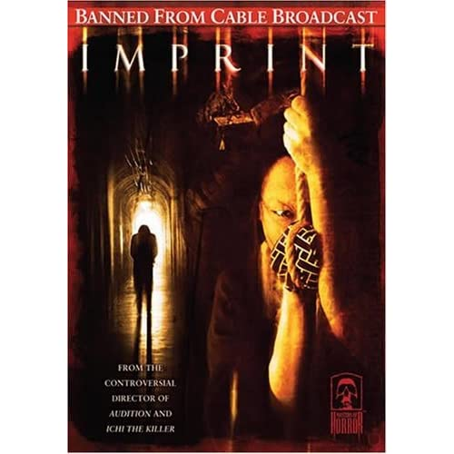 Imprint - Box Art