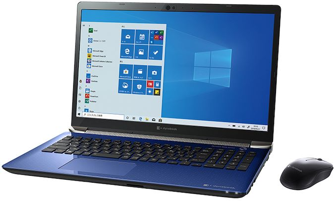 Dynabook Reveals T8 & T9 Laptops w/ 16.1-Inch Display & Blu-ray Drive