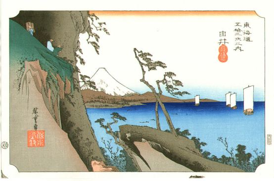 Image result for hiroshige yui