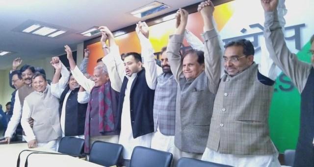 Upendra Kushwaha Joins UPA