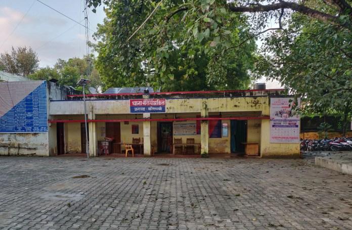 Sarai Akil police station