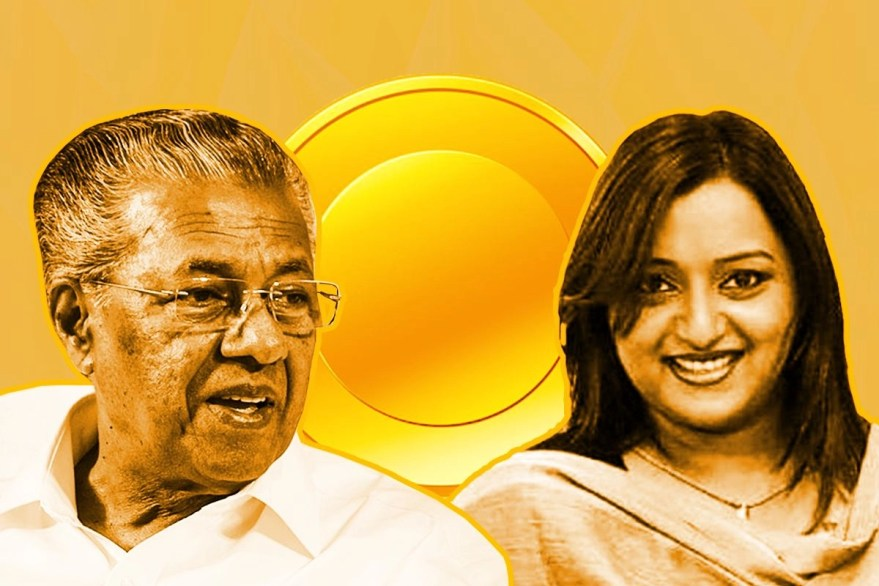 Swapna Suresh, Main Accused In Kerala Gold Smuggling Case, Had Links With Top Communist Leaders, Call Records Show