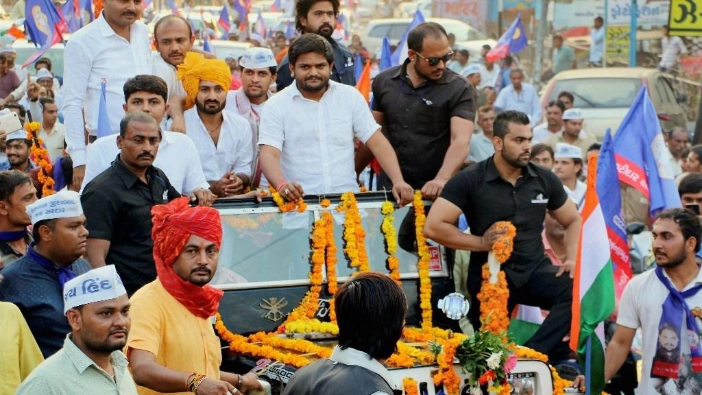 Cong Must Clarify Stance On Patidar Quota By 7 Nov Hardik