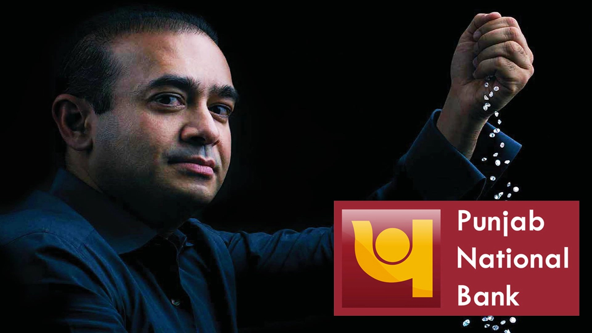 Nirav Modi Case PNB Official Gives Details Of Rs 11000