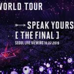 Bts World Tour Love Yourself Speak Yourself The Final Seoul Live Viewing Showtimes Tickets Reviews Atom Tickets