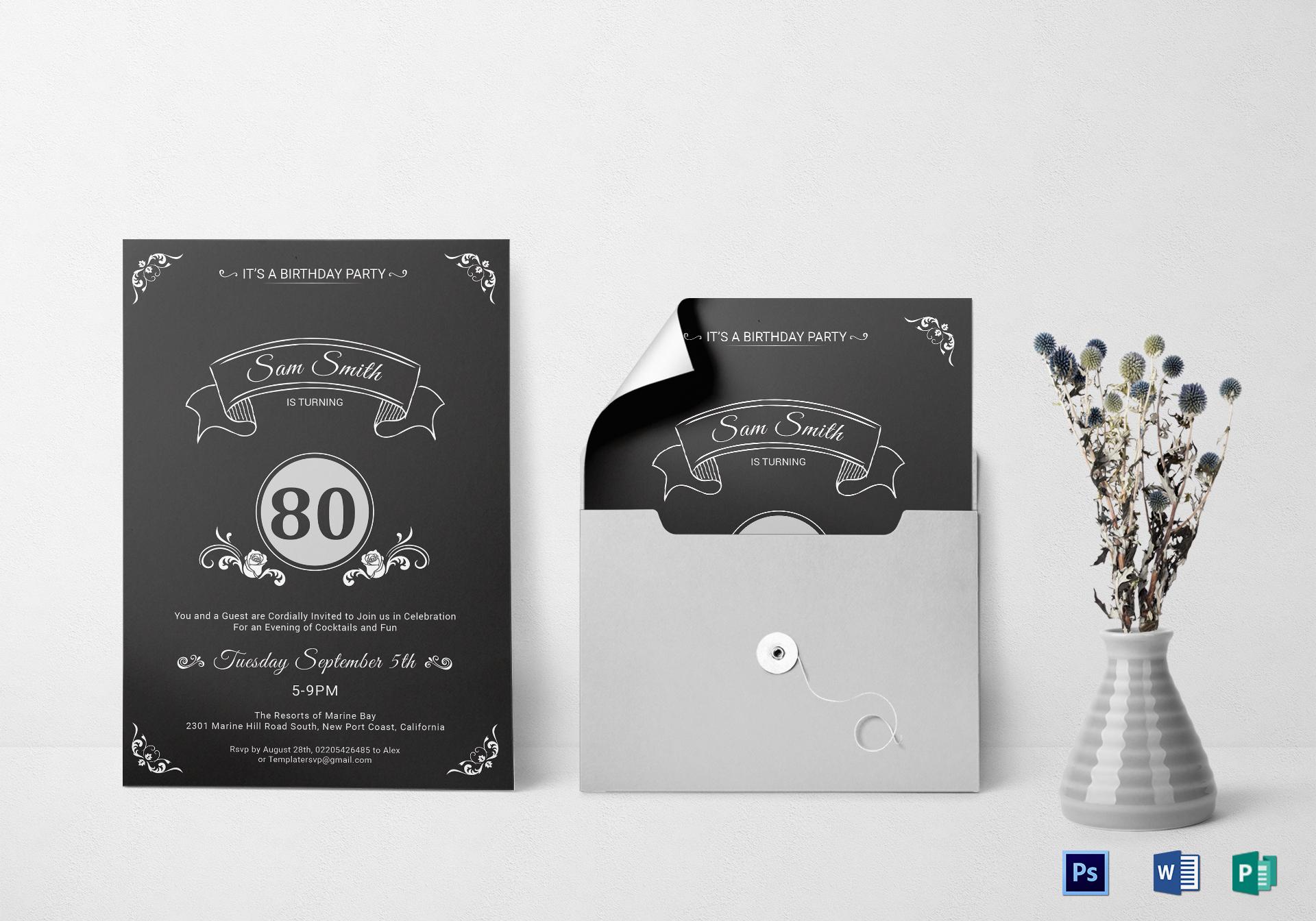 80th birthday party invitation design