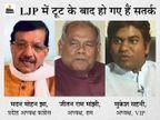 कांग्रेस विधायकों की परेड करा रही है तो AIMIM के पांचों MLA साथ में चलते हैं, पूर्व CM मांझी और सहनी भी हैं खामोश!|बिहार,Bihar - Dainik Bhaskar