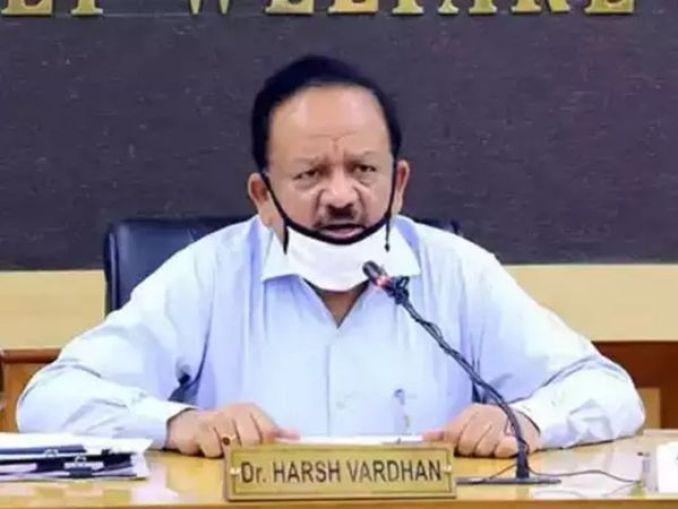 केंद्रीय स्वास्थ्य मंत्रालय ने पंजाब, दिल्ली और महाराष्ट्र सरकारों को पत्र लिखकर वैक्सीनेशन बढ़ाने के लिए कहा है। - Dainik Bhaskar