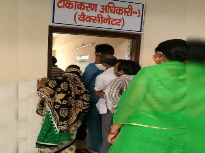 वैक्सीन के लिए भीड़ लगाते हुए - Dainik Bhaskar