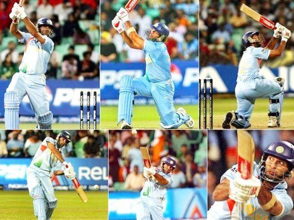 युवराज ने कुछ इस अंदाज में 2007 टी-20 वर्ल्ड कप में इंग्लैंड के स्टुअर्ट ब्रॉड के एक ओवर में 6 छक्के लगाए थे।