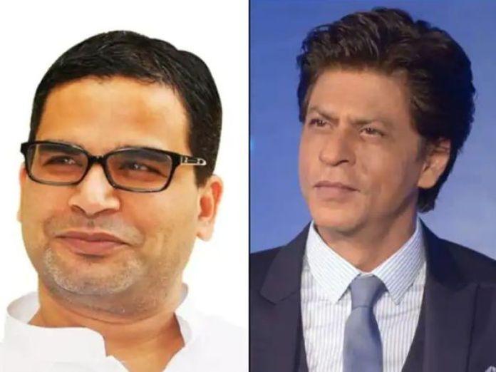 प्रशांत किश्रोर कुछ देर में शाहरुख खान के घर'मन्नत'  में जाने वाले हैं। - Dainik Bhaskar