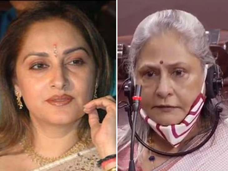 Jaya Prada, who was angry at Jaya Bachchan over the statement with a hole  in the plate, asked- Who had punched the plate in Amar Singh's case?   थाली  में छेद वाले