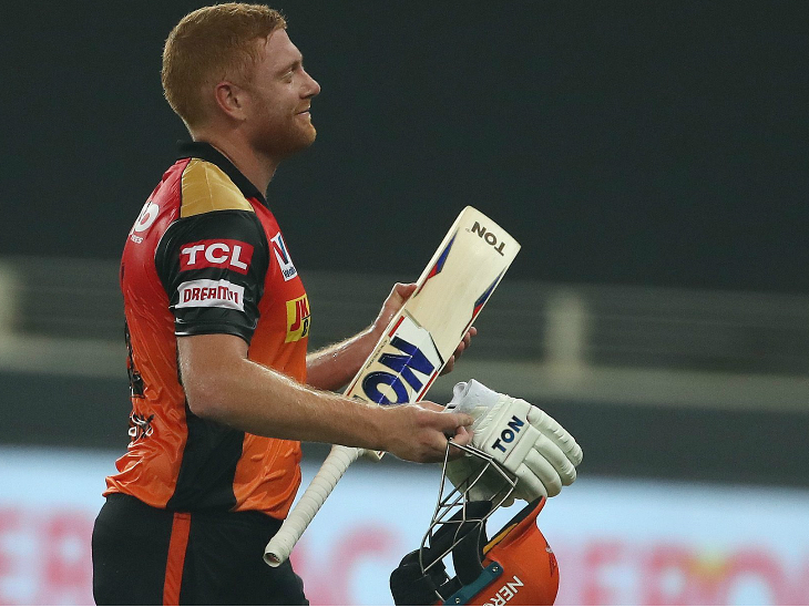 Johnny Bairstow missed his second century in the IPL.