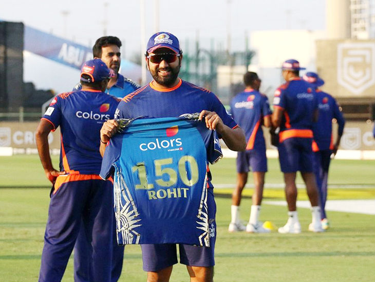 Rohit Sharma played the 150th match for Mumbai.  He could score only 5 runs, but under his captaincy, Mumbai Indians won the Delhi Capitals by 5 wickets.