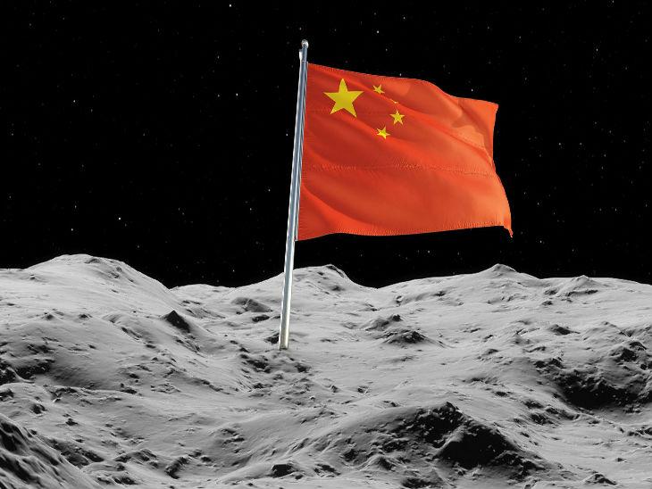 चीन ने स्पेसक्राफ्ट की मदद से चांद पर झंडा फहराया, 50 साल पहले अमेरिका ने हासिल की थी यह उपलब्धि