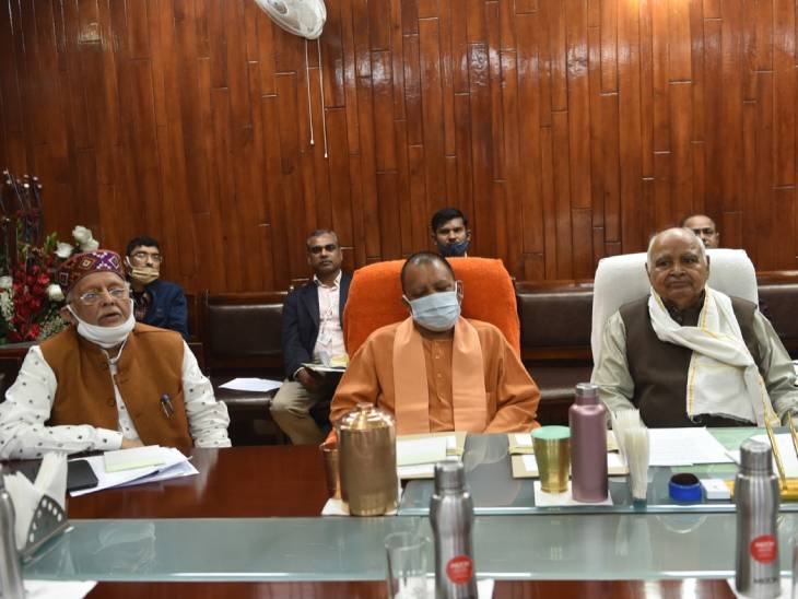 Assembly Speaker Hridaynarayan Dixit, Chief Minister Yogi Adityanath and Finance Minister Suresh Khanna at the all-party meeting.  (From right)