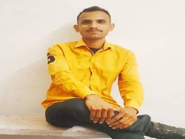 Missing Yogendra Sharma (23) works in a private bank.  The search has been going on for three days.