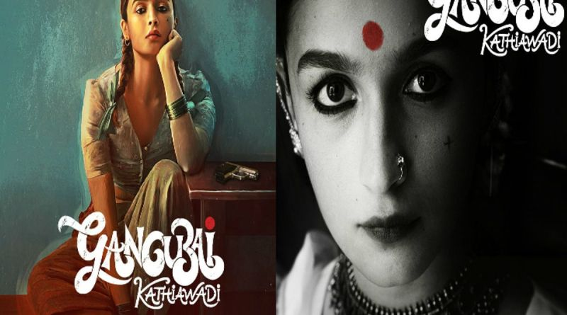 'Gangubai Kathiawadi' movie in controversy: Court summons Alia Bhatt and Sanjay Leela Bhansali and asked to appear in court on May 21