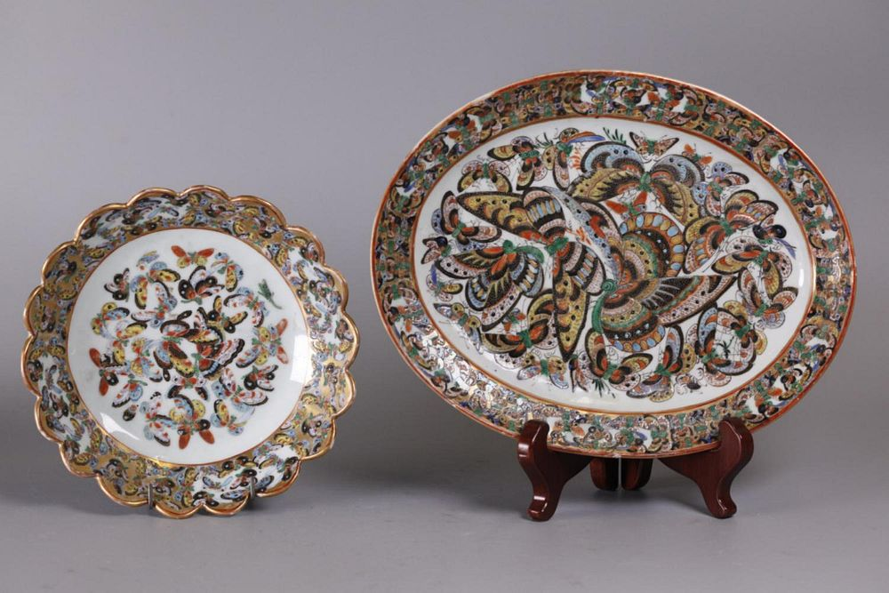 2 Chinese export porcelain plates, possibly 19th c.