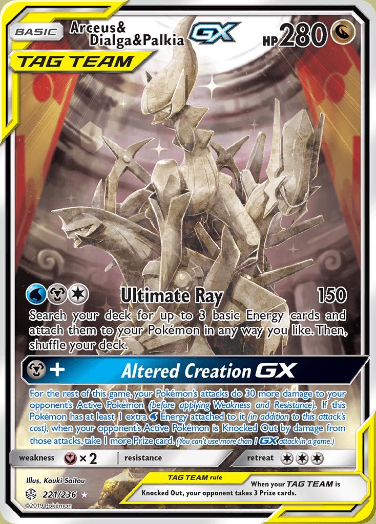 Arceus & Dialga & Palkia-GX (221/236)